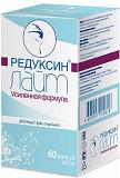 Бад для похудения Редуксин усиленный Сертификат Iso22000:20 Тараз