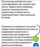 Медные кольца Алматы Алматы