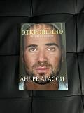 """Книга Андре Агасси """"откровенно"""" Алматы"""