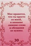 """Подарок для девушки """"комплименты для нее"""" Алматы"""