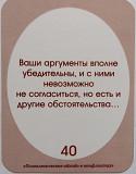 Подарок для друга, руководителя, коллеги Алматы