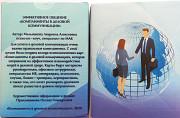 Подарок для друга, подруги, коллеги, сотрудника Алматы