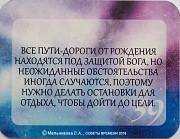 Метафорические карты - лучший подарок Алматы