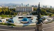Помогу с пропиской в Алматы, 87002625788 Алматы