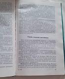 Воробьев А.н.тяжелоатлетический спорт.очерки по физ-гии и спорт.тренир Костанай