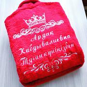 Именные полотенца, халаты Нур-Султан (Астана)