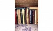 Продам книги по истории, философии и т.д Алматы