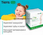 Детский кальций Тяньши Нур-Султан (Астана)