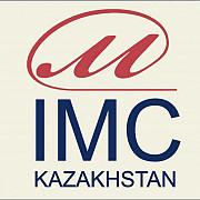 Вакансия: Администратор Нур-Султан (Астана)