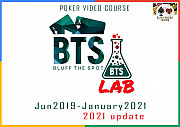 Bluff The Spot Bts Lab and Lab+ Jun2019 - January2021 - Top Courses Cheap Москва
