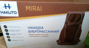 Вибромассажная накидка Hakuto Massaji Mirai Алматы