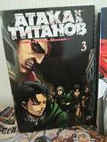 Атака титанов манга Актау
