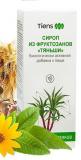 Сироп из фруктозанов Тяньши с доставкой Нур-Султан (Астана)