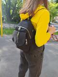 Рюкзак сумка Алматы