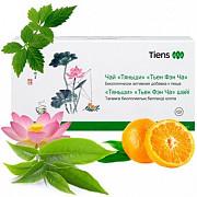 Чай Тяньши Тьен Фэн Ча для похудения с доставкой Нур-Султан (Астана)