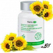 Таблетки с витаминами группы B Тяньшис доставкой доставка из г.Нур-Султан (Астана)