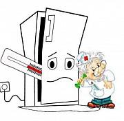 Ремонт холодильников всех видов любой сложности на дому Усть-Каменогорск