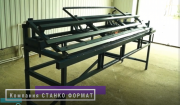Листогиб ручной Усть-Каменогорск
