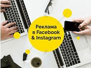 Реклама в соц сетях / таргет / инстаграм Алматы