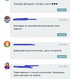 Проверить Блогера на накрутку в Инстаграм. Реклама в Инстгарам Смм/smm услуги менеджера Инстаграм Алматы