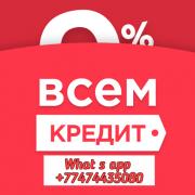 Деньги на карту онлайн Алматы