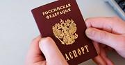 Рвп Внж Гражданство РФ через Омск Павлодар