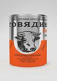 Продукция Орского мясокомбината Алматы
