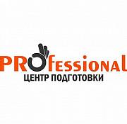 Курс «язык программирования С+» в г.нур-султан (астана) Нур-Султан (Астана)