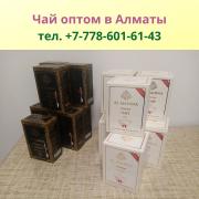 Пакистанский чай Аль-мадина (al-madina) в Алматы, тел. +77786016143 Алматы