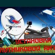 Спутниковое антенны доставка из г.Атырау