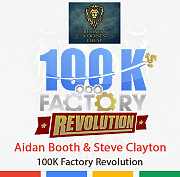 Aidan Booth & Steve Clayton - 100k Factory Revolution - Premium Business Courses Cheap Алматы