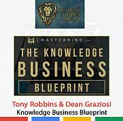 Tony Robbins & Dean Graziosi – Knowledge Business Blueprint - Exclusive Business Courses Cheap Москва