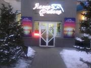 Продам сдам в аренду магазин в центре Усть-каменогорска Усть-Каменогорск