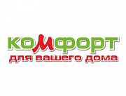 Грузчик  Усть-Каменогорск