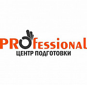 Тренинг «бизнес Планирование» в г.нур-султан (астана) Нур-Султан (Астана)