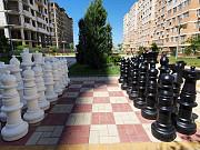 Шахматы парковые (напольные, уличные, гигантские) Алматы