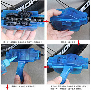Машинка для очистки велосипедной цепи Bike Wash Chain Device Алматы