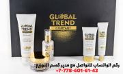 تبحث عن وكلاء في الدول العربية Global Trend الشركة الكازخستانية Алматы