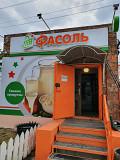 Готовый бизнес Другой город России