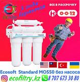 Фильтр для воды установка замена ремонт доставка из г.Алматы