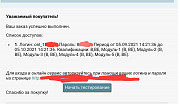 Онлайн тестирование по Пдд Алматы