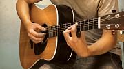 Уроки игры на гитаре Петропавловск