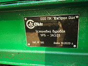 Установка 3а3 буровая на базе маз Костанай
