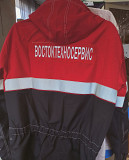 Нанесение логотипа для спец формы Усть-Каменогорск