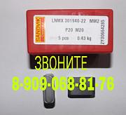 Продаем Lnmx 301940 Mm2 Sandvik Coromant оптом Нур-Султан (Астана)