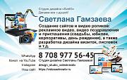 Дизайн и адаптивная верстка сайтов, создание тем для Wordpress Темиртау