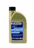 Swdrheinol Hydralube Zhf - синтетическая гидравлическая жидкость Psf доставка из г.Алматы