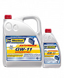 Swdrheinol Antifreeze Gw-11 (konzentrat) доставка из г.Алматы