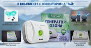 Озонатор +ионизатор Алтай для воды и воздуха, от производителя с доставкой доставка из г.Алматы
