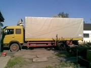 Грузоперевозки,транспортные услуги Темиртау